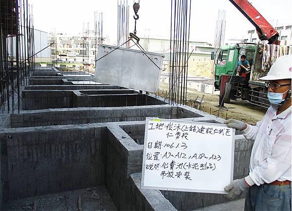 汙水槽,生產履歷,水泥