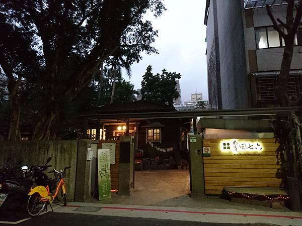 1-4青田七六巷口.JPG