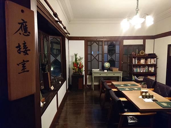 7-1應接室,即會客室,是住宅、辦公廳舍接待客人之處.JPG