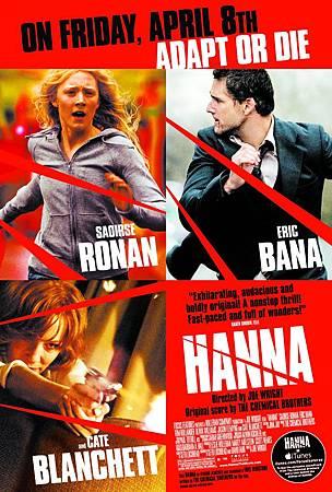 Hanna-Movie-Poster-Cate-Blanchett.jpg