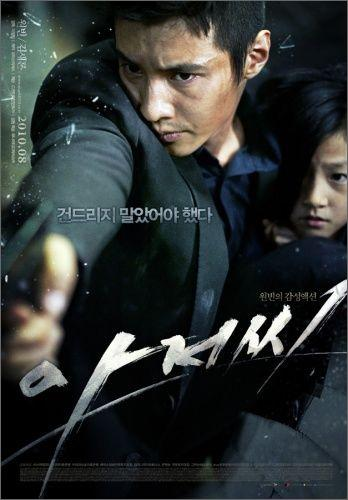 korea_movie-top_01.jpg