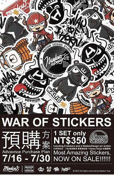 stickerdmss