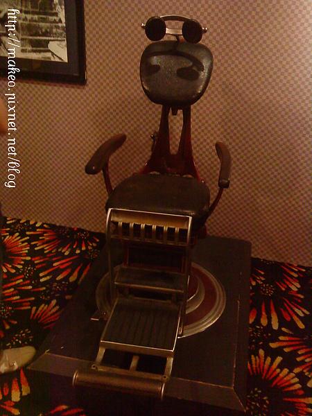 old dentist chair .jpg