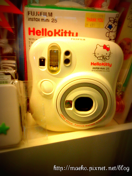 Cheki Hello Kitty .jpg