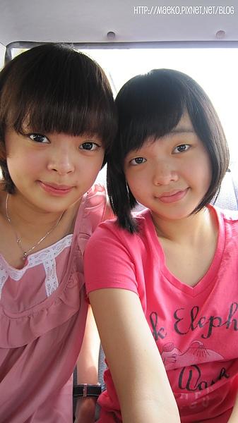 Me and my sis .jpg