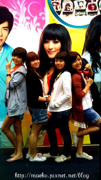 five of us.jpg