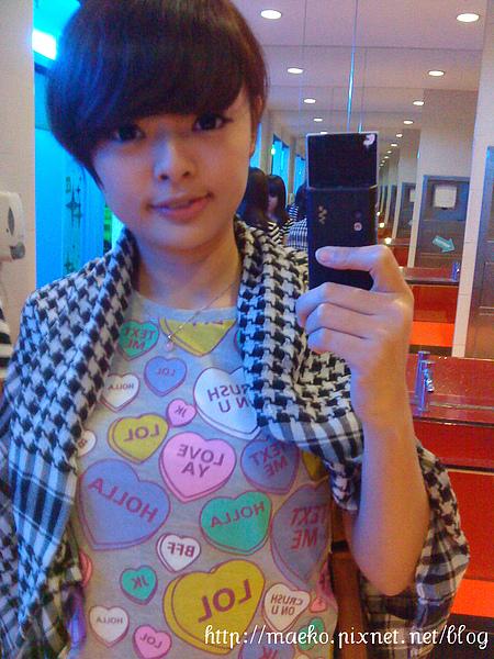 Me-At Toilet.jpg