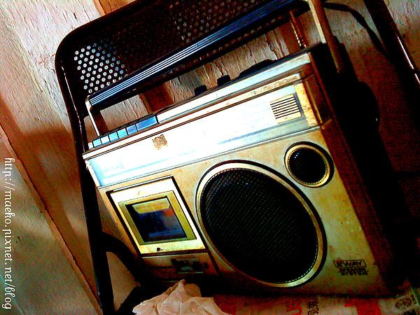 Traditional Radio .jpg