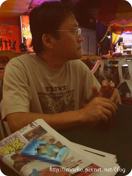 uncle chun .jpg