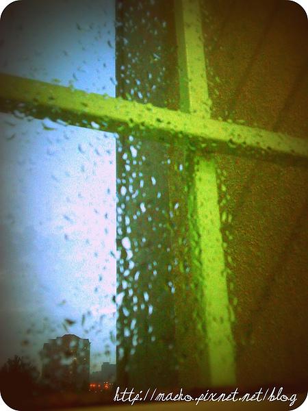 Hate rain .jpg