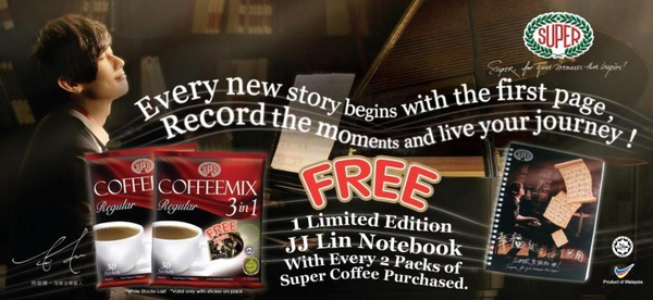 supercoffeejjlinnotebookadvertorial5.jpg