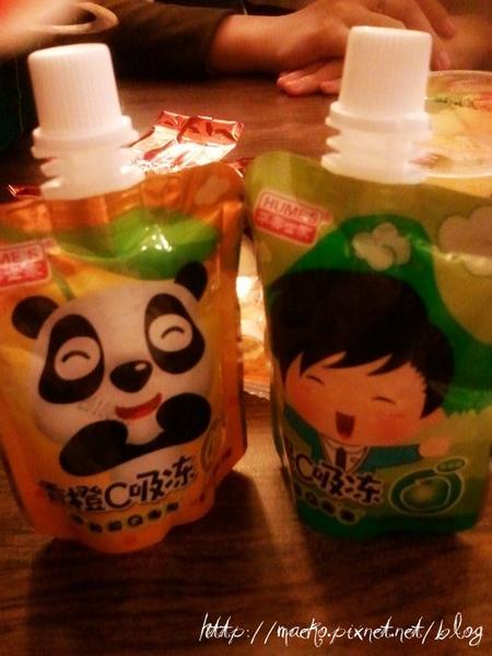 jelly QQ.jpg