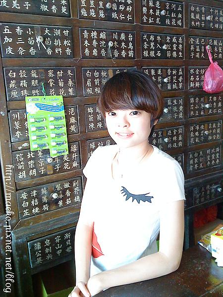 at Master Ho