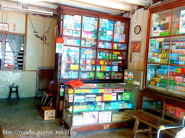 Traditional Chinese Medicine Pharmacy 2 .jpg