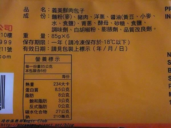 DSCF0616.JPG