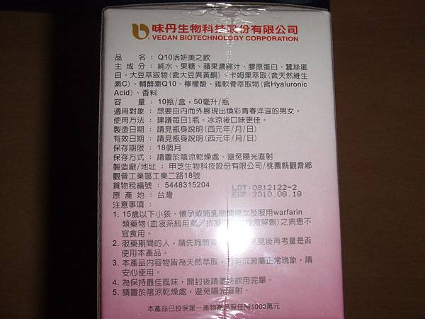 DSCF5310