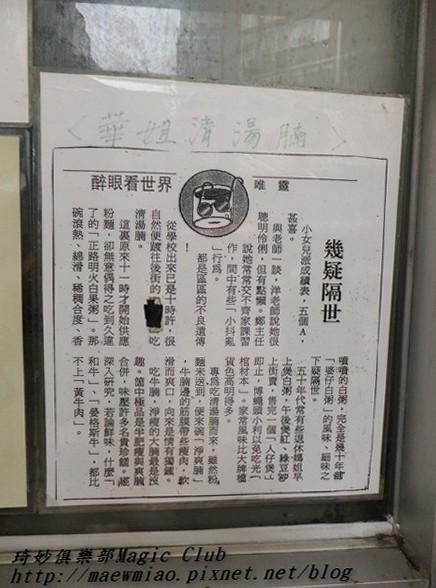 DSCF6817.JPG