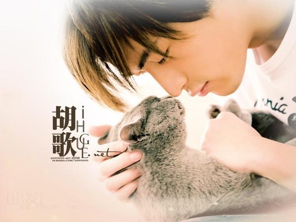 胡歌與貓.JPG