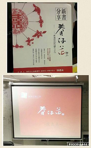 Collage 2016-12-03 15_08_04.jpg