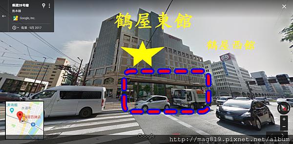 鶴屋百貨東館街景.png