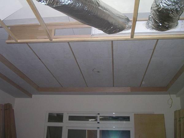 2F 客廳天花板.JPG