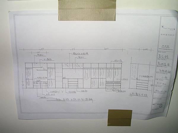 3F 主臥衣櫃設計圖.JPG