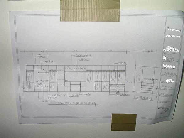 衣櫃設計圖