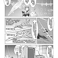 UAVSS3017.jpg