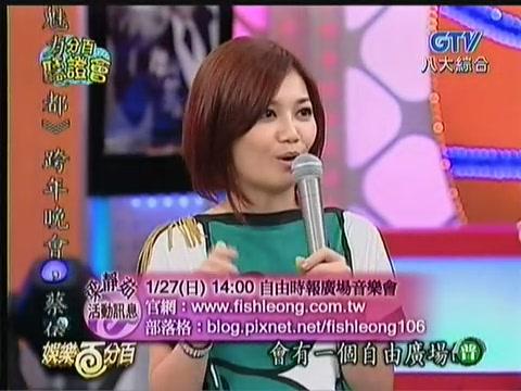 100-20071231[(076062)17-20-55].JPG