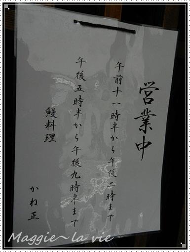 DSCN5455-1