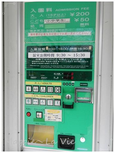 DSCN8018-1