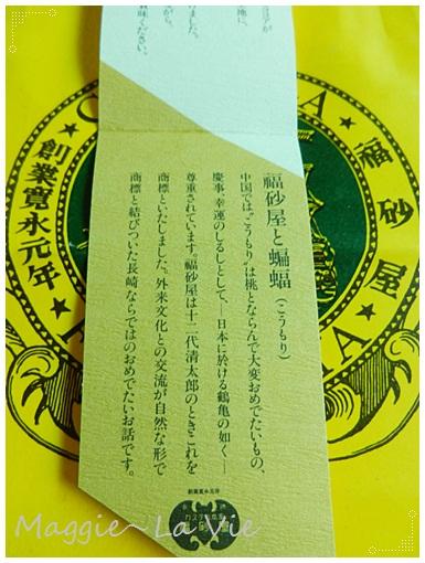 DSCN8420-1
