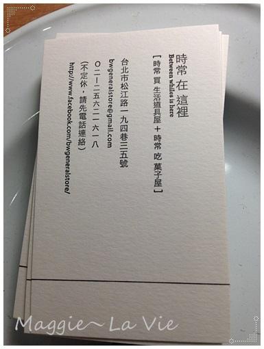 IMG_2479-1.JPG