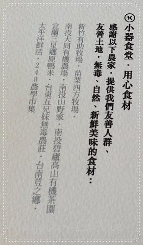 IMG_2392-1.JPG