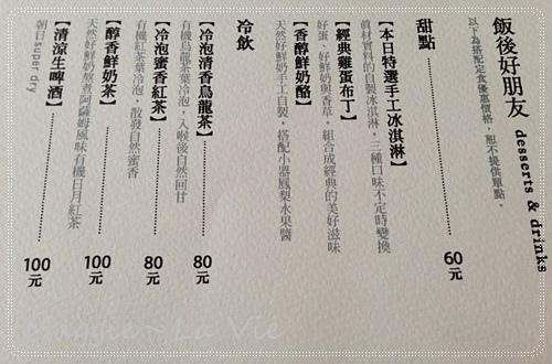 IMG_2391-1.JPG