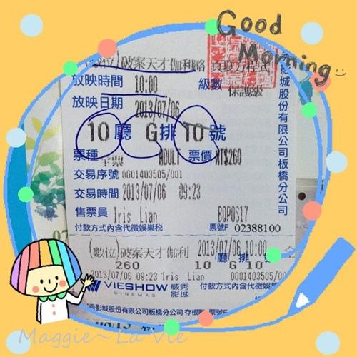 IMG_2578-1.JPG