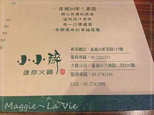 IMG_2783-1.JPG