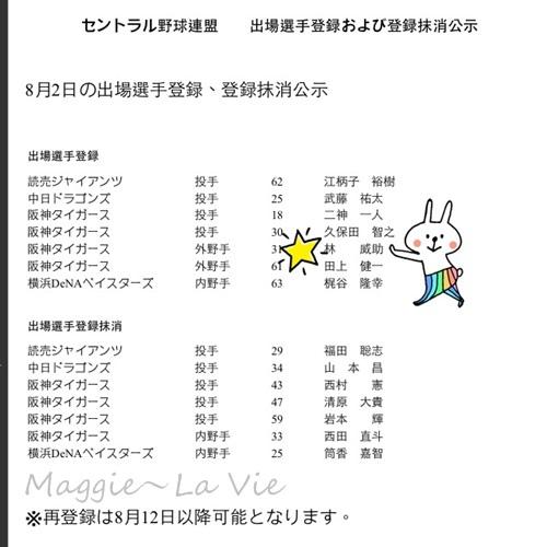 IMG_3305-1.JPG