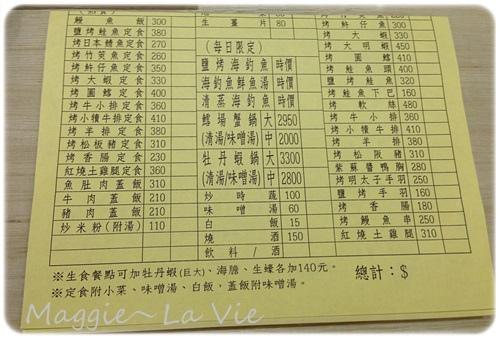 IMG_3580-1.JPG
