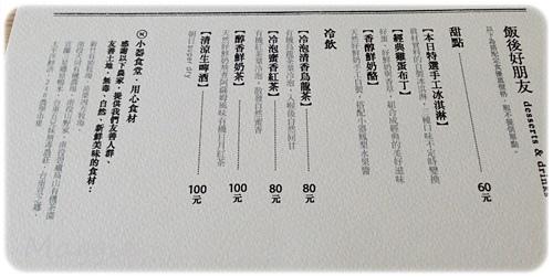 IMG_3619-1.JPG