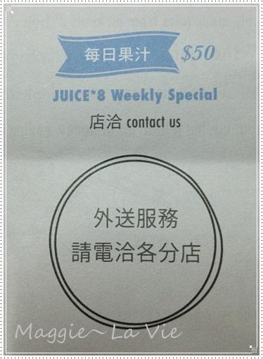 IMG_3887-1.JPG