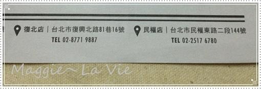 IMG_3892-1.JPG