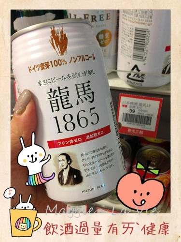 IMG_4689-1.JPG