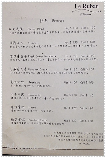 IMG_4873-1.JPG