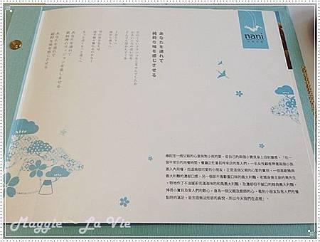 IMG_3624-1.JPG