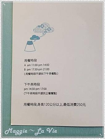 IMG_3625-1.JPG