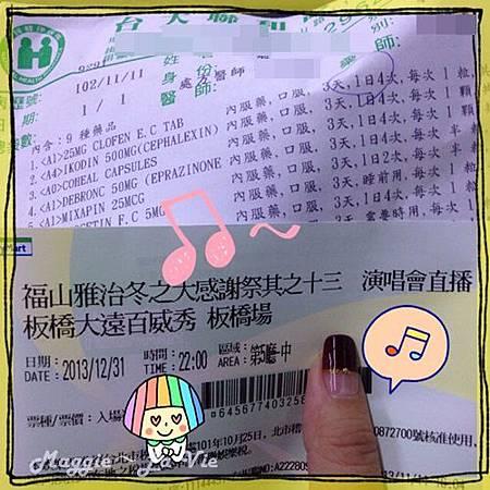 IMG_3368-1.JPG