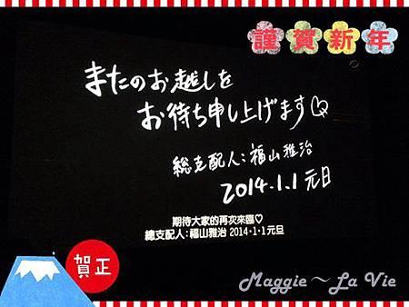 IMG_4116-1.JPG