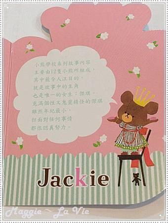 IMG_5208-1.JPG