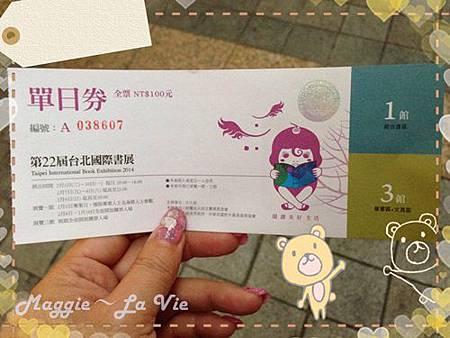 IMG_5059-1.JPG